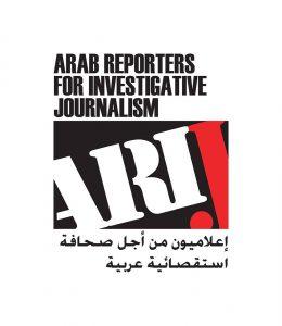 arij logo